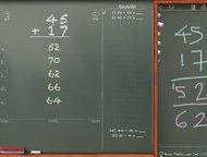 Blackboard #1