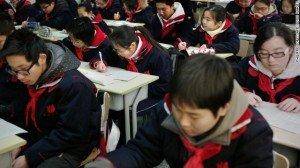 Testing China #1